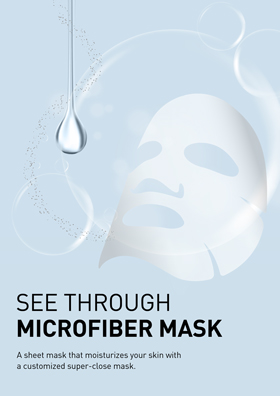 A sheet mask that moisturizes your skin with a customized super-close mask.