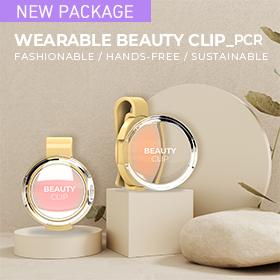 Wearable beauty cosmetic package.