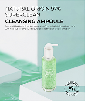 Super mild moisturizing cleanser made of natural origin ingredients  97% with non-bubble ampoule texture for sensitive skin tired of irritation.